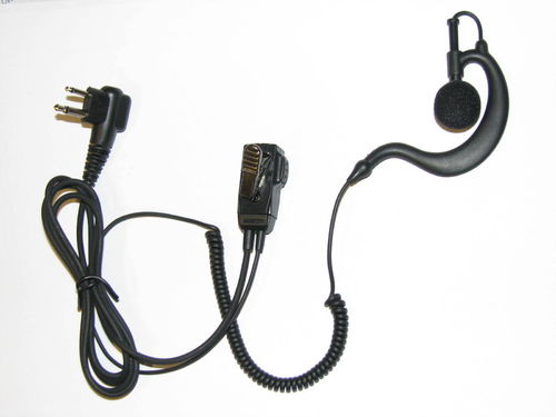 Surveillance Style Headset 2 Prong M1 Connector CLEARANCE